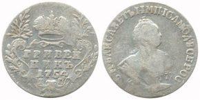 10 КОПЕЕК 1754