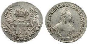 10 КОПЕЕК 1756