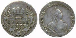 10 КОПЕЕК 1757