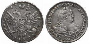25 КОПЕЕК 1739