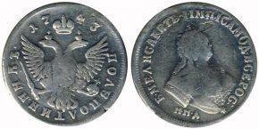25 КОПЕЕК 1743