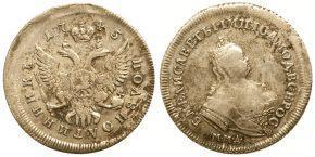 25 КОПЕЕК 1745