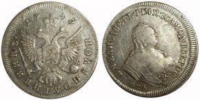 25 КОПЕЕК 1746