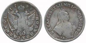 25 КОПЕЕК 1748