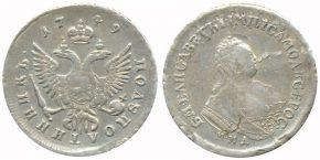 25 КОПЕЕК 1749