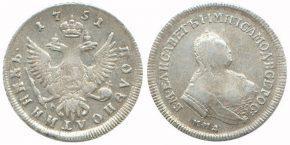 25 КОПЕЕК 1751