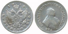 25 КОПЕЕК 1754