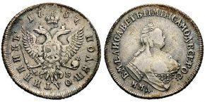 25 КОПЕЕК 1757