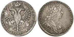 50 КОПЕЕК 1727