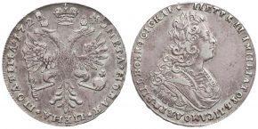 50 КОПЕЕК 1728