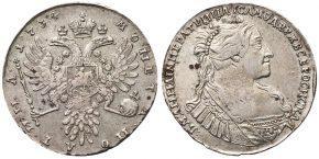 50 КОПЕЕК 1734