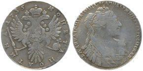 50 КОПЕЕК 1735