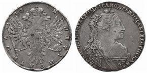 50 КОПЕЕК 1736