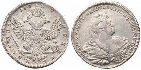 50 КОПЕЕК 1737