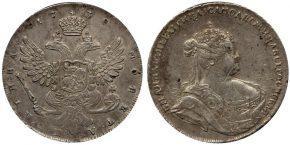 50 КОПЕЕК 1738