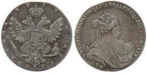 50 КОПЕЕК 1739