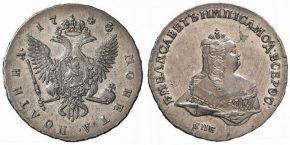 50 КОПЕЕК 1744