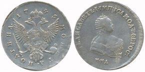 50 КОПЕЕК 1745