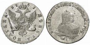 50 КОПЕЕК 1751