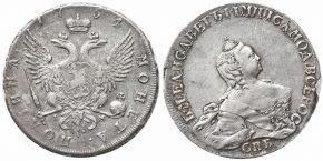 50 КОПЕЕК 1754