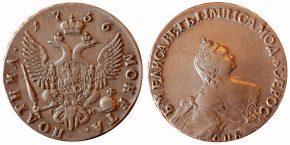 50 КОПЕЕК 1756