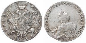 50 КОПЕЕК 1758