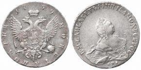 50 КОПЕЕК 1759