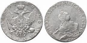 50 КОПЕЕК 1760