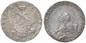 50 КОПЕЕК 1761