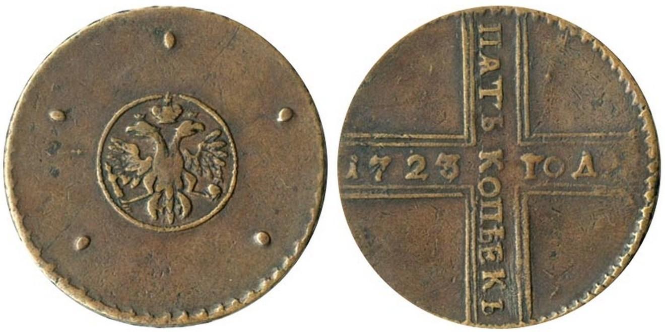 Стоимость монет 1724 года - монетаинфо.