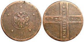 5-kopeek-1724