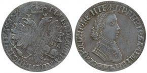 50-kopeek-1704