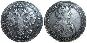 50-kopeek-1706