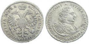 50-kopeek-1722