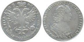 50-kopeek-1725