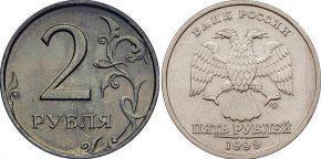 tseny-na-monety-1999-goda