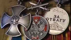 ordena-i-medali-rossii-2