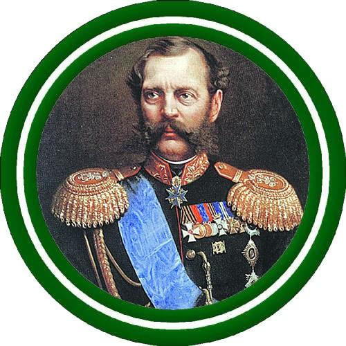 Медали правление Александра II