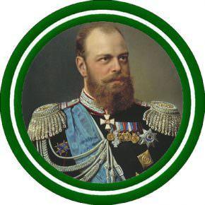 Медали правление Александра III