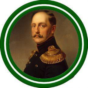 Медали правление Николая I