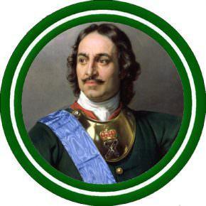 Медали правление Петра I Великого<