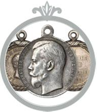 Каталог Медалей и Орденов Российской Империи